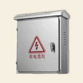 Outdoor temporary switchgear